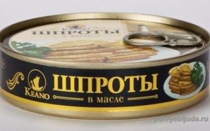 шпроты для супа
