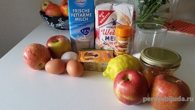 продукты для яблочного пирога