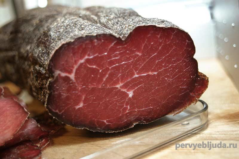 брезаола из говядины