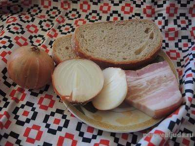 сало с хлебом и луком