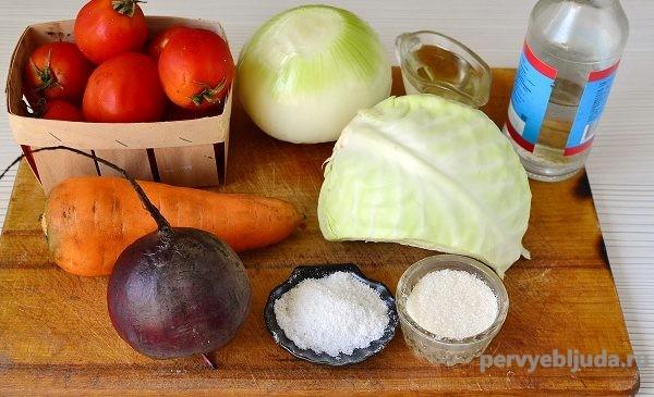 продукты для борщевой запраки