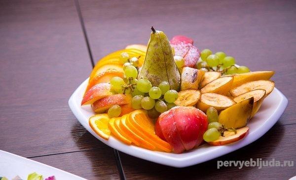 сервировка фруктов