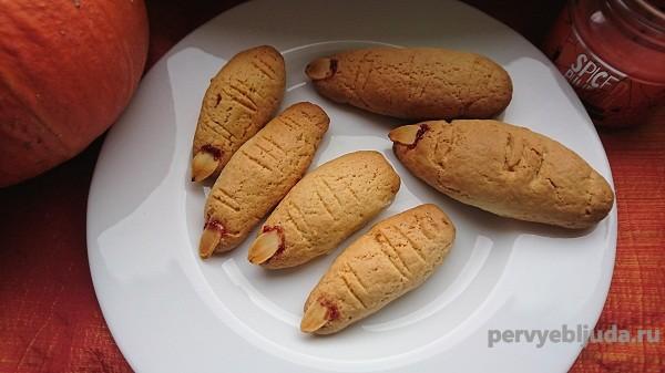 печенье ведьмины пальцы
