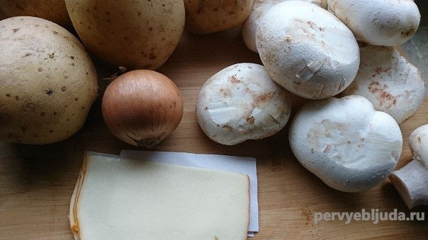 продукты для приготовления картошки с грибами