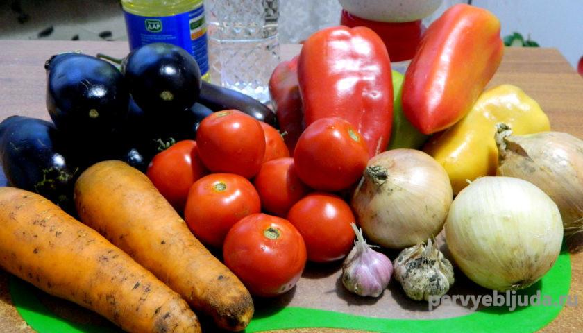 ингредиенты для приготовления салата из баклажанов