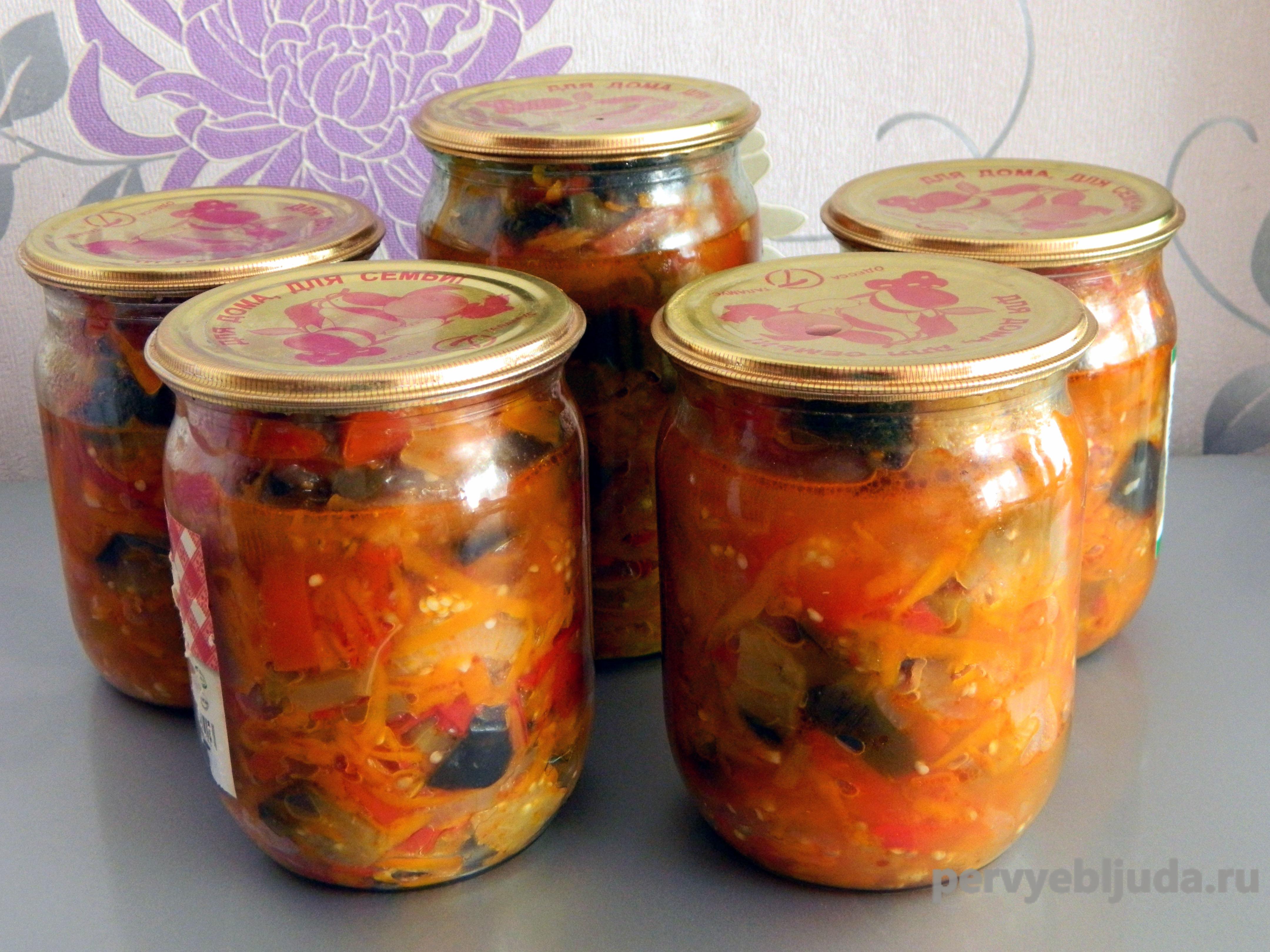 Салат из баклажан на зиму «Ассорти»: пошаговый рецепт с фото