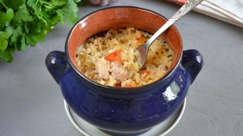 горшочек с мясом и рисом
