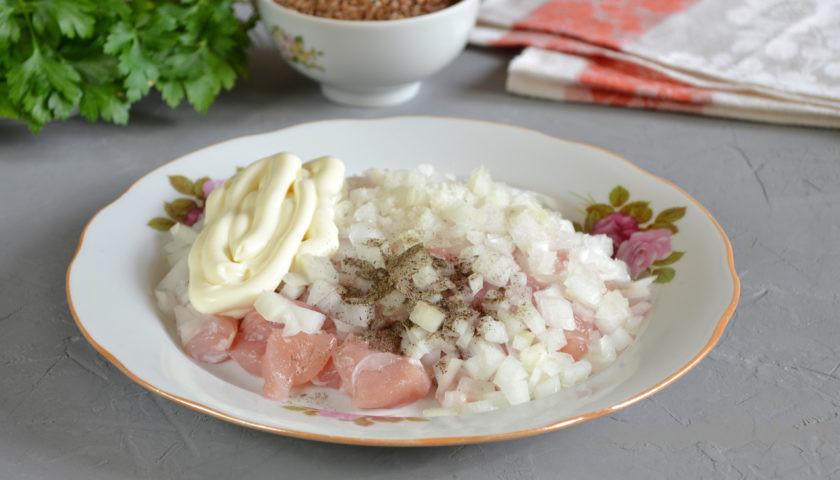 ингредиенты для приготовления блюда в горшочке
