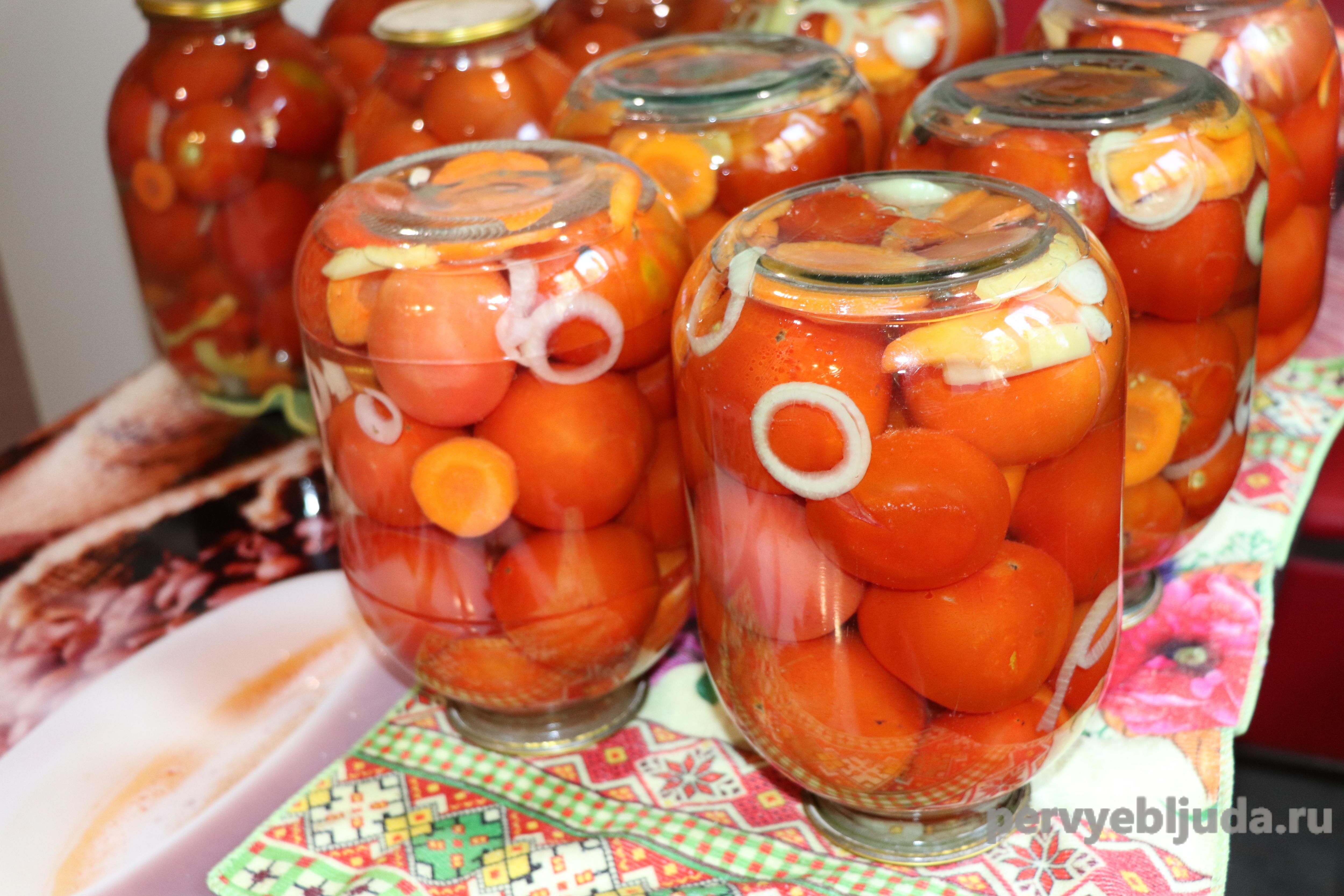 консервированные помидоры на зиму в трех литровых банках