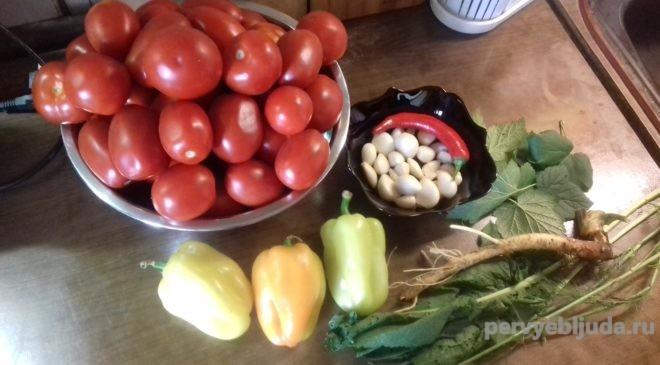 ингредиенты для консервирования помидор