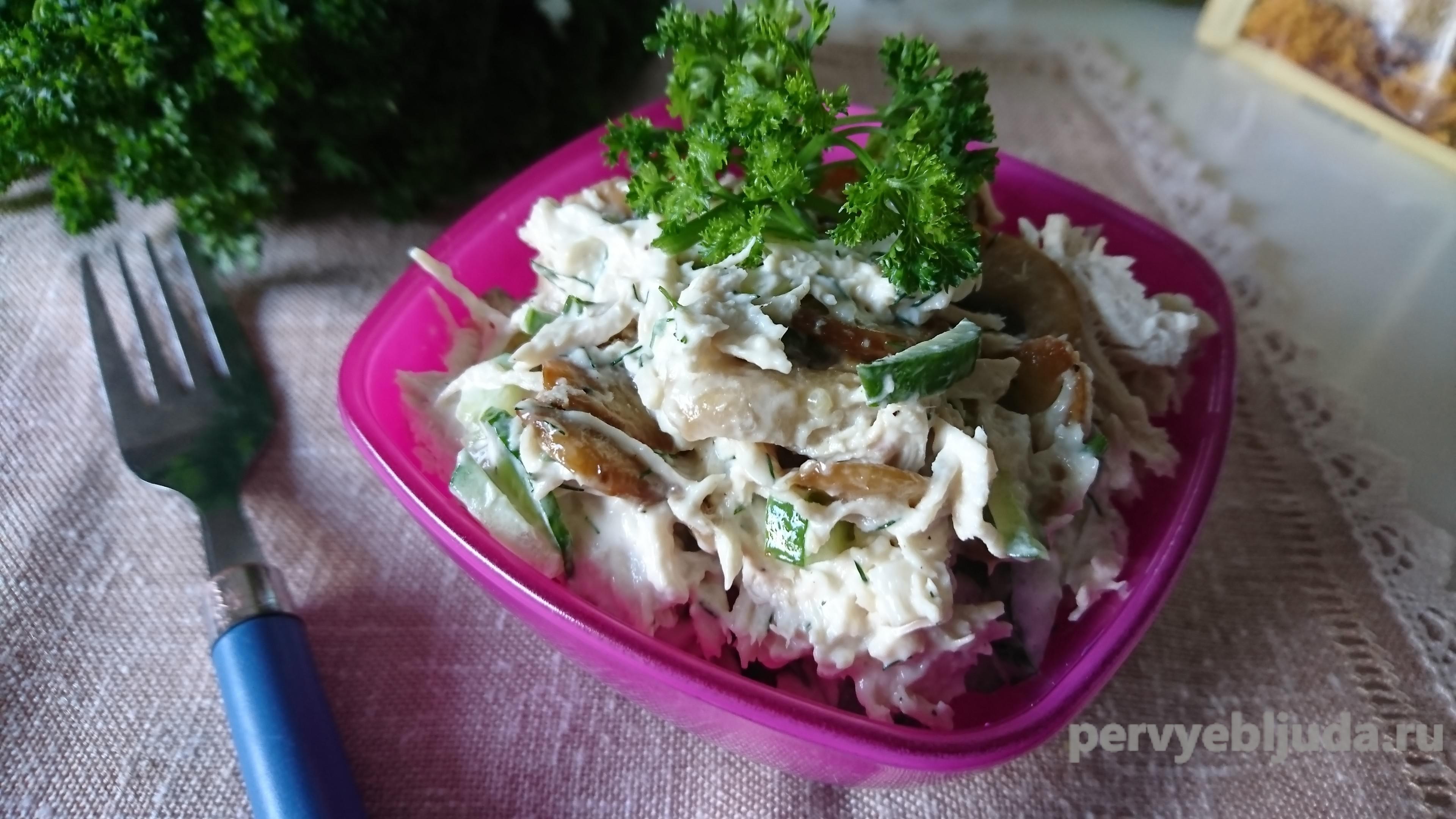 Салат из курицы с грибами и свежим огурцом