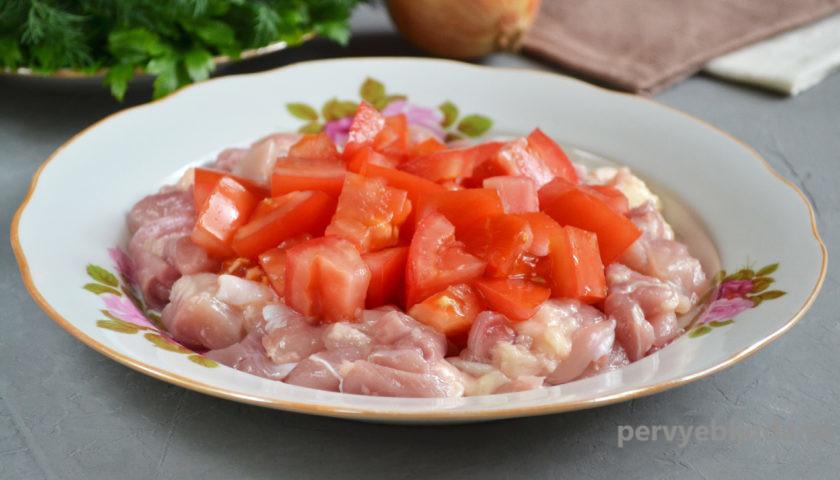 мясо курицы и помидоры