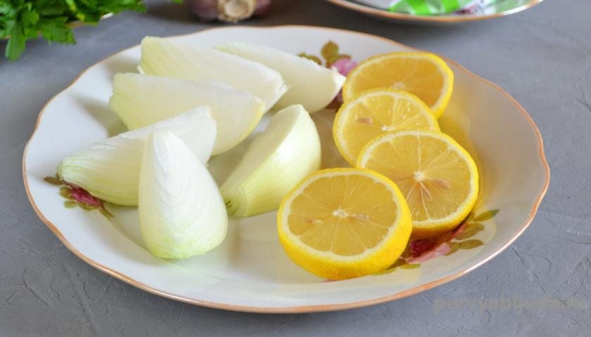 лимоны и лук