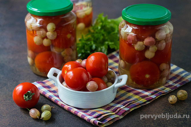 помидоры с крыжовником