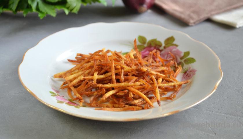 жареный картофель соломкой для салата