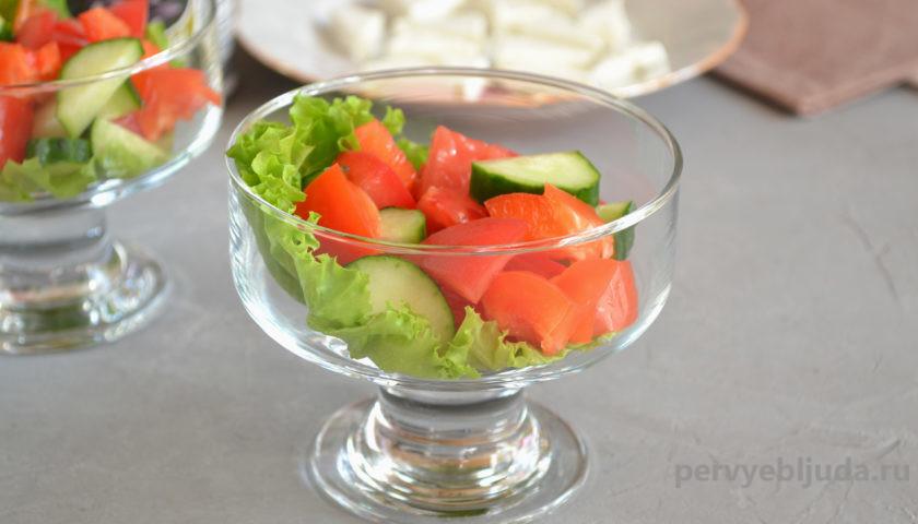 греческий салат в реманках