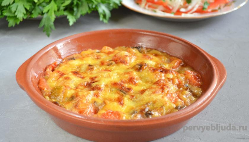 шампиньоны с сыром и помидорами в духовке