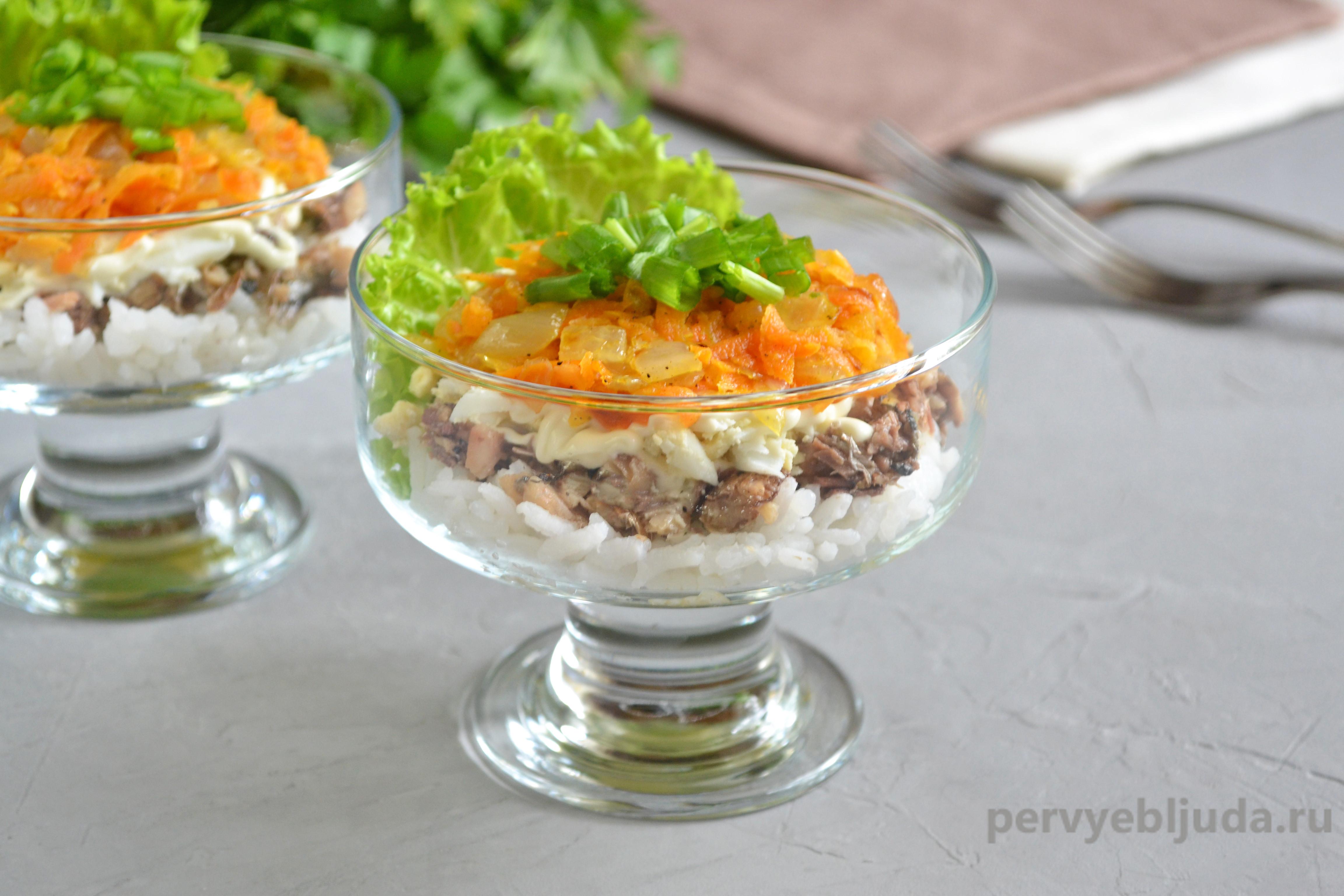 салат со шпротами и рисом