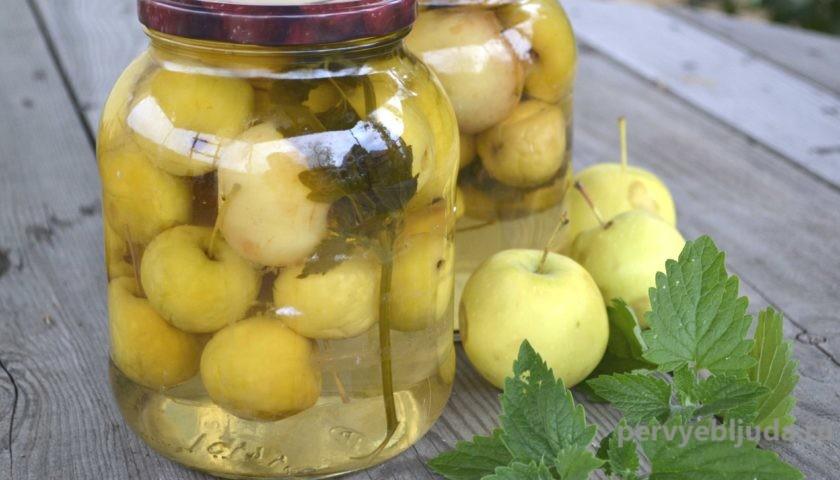 райские яблоки в сиропе