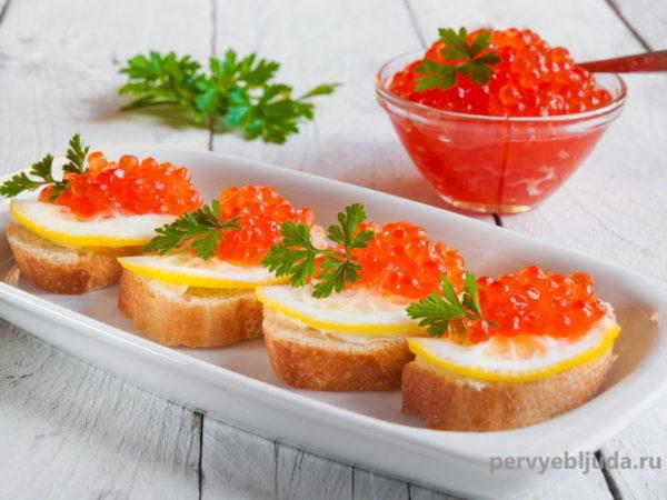 Бутерброды с красной икрой— праздничная подборка самых красивых и вкусных!