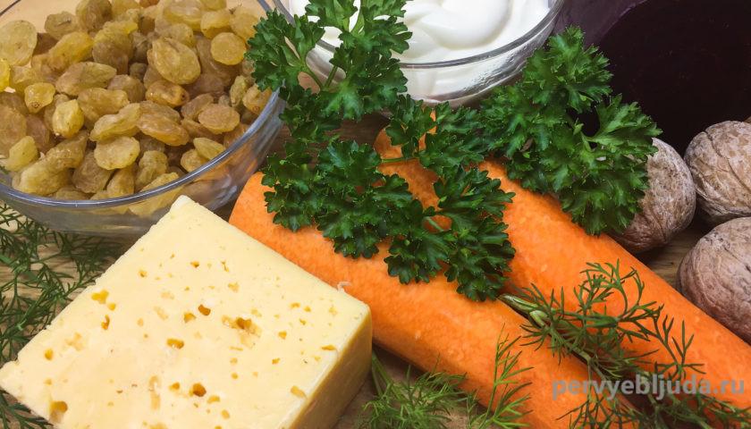 ингредиенты для праздничного салата