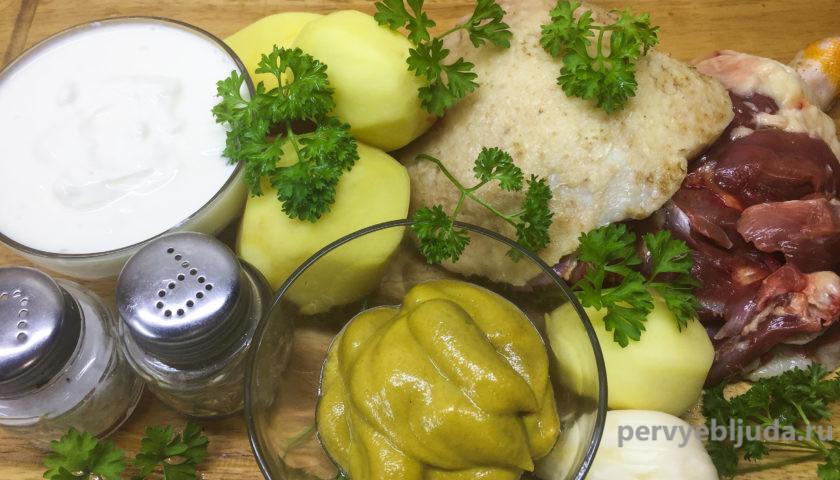 ингредиенты для утки с картошкой