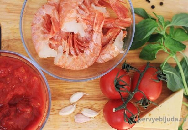 ингредиенты для томатного супа с креветками