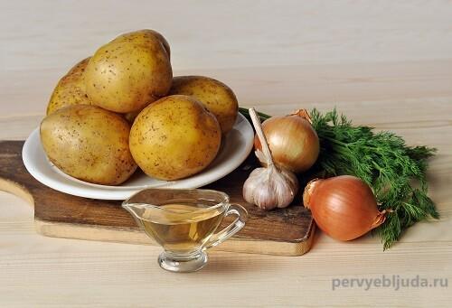 ингредиенты для приготовления запеченного картофеля