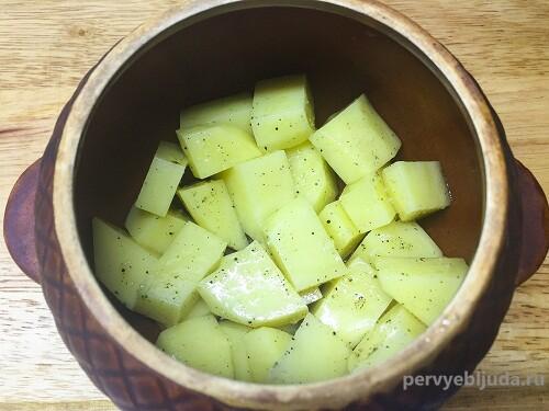 горшочек с картофелем
