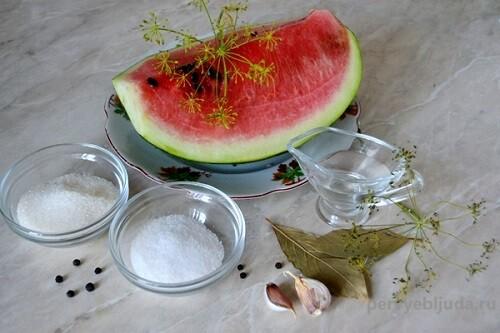 ингредиенты для приготовления маринованного арбуза