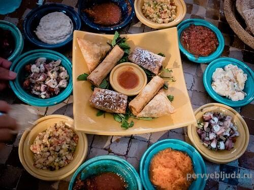 марокканские блюда