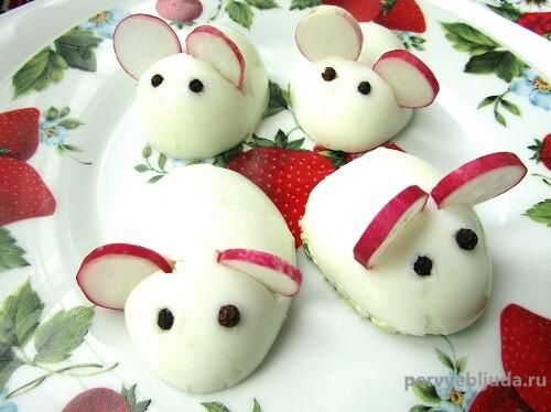 закуска мышата