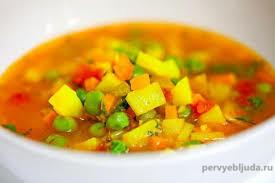 овощной суп с горошкомовощной суп без мяса с зеленым горошком