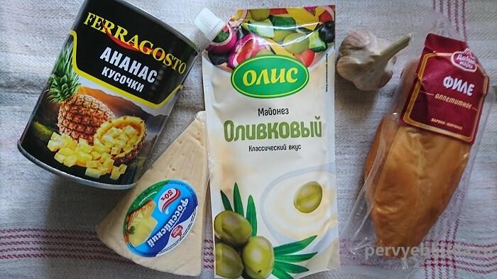 ингредиенты для салата с ананасом