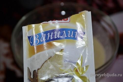 пакетик ванилина