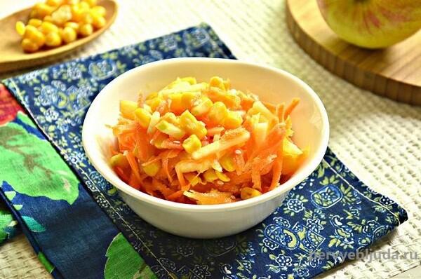 салат из кукурузы с морковью