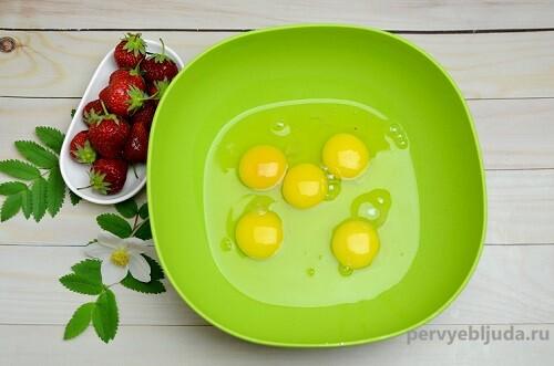 яйца для приготовления кулича
