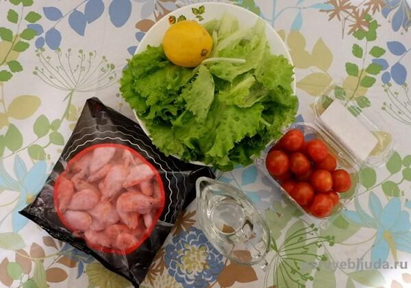 продукты для салата с креветками