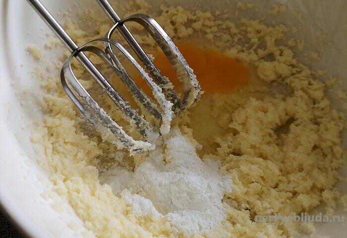 готовим франжипан