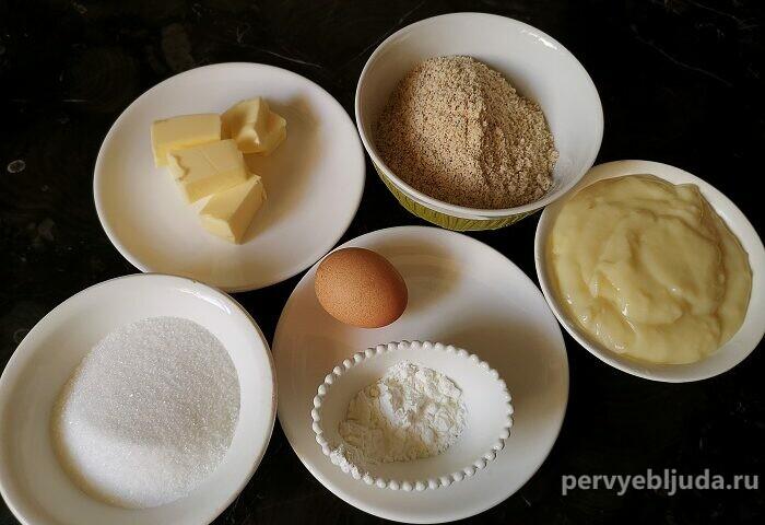 ингредиенты для франжипана
