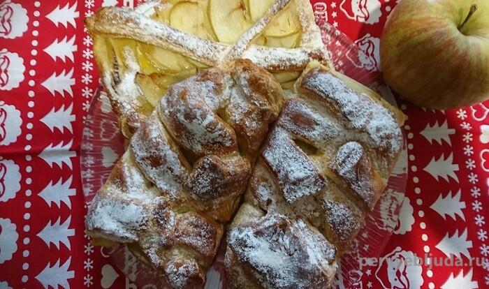 пирог с яблоками из готового теста