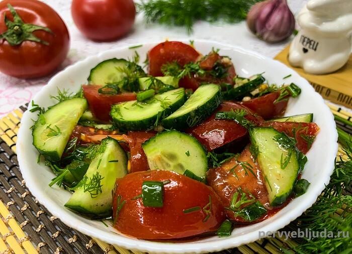 Диетический салат из огурцов и помидоров с зеленью и чесноком