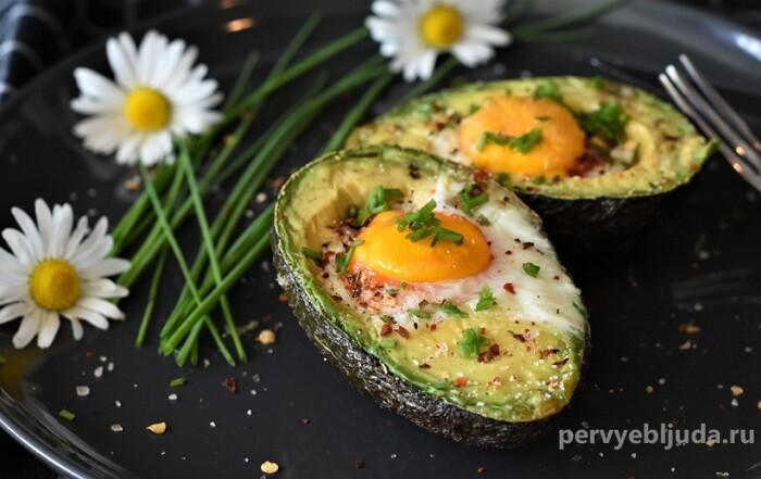 авокадо запеченный с яйцом