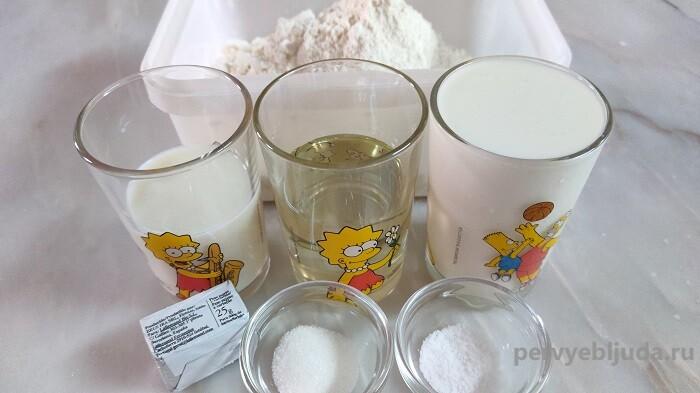 ингредиенты для теста для беляшей