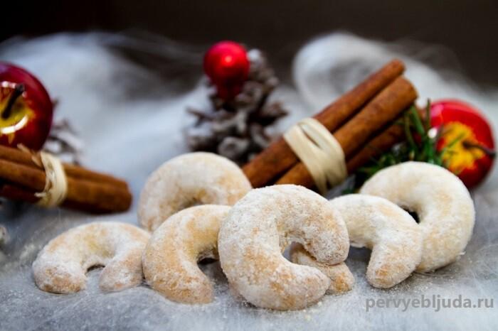 простое новогоднее печенье дольки