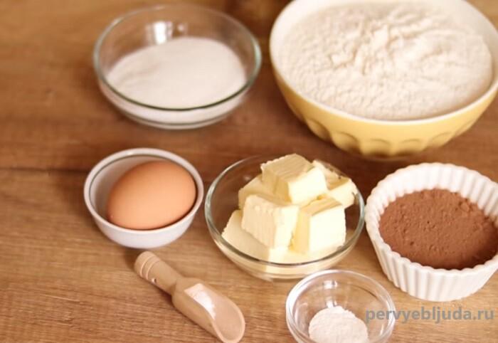 ингредиенты для новогоднего печенья